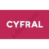 CIFRAL