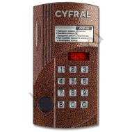 Цифрал CCD-20/P