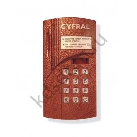 Цифрал CCD-2094М/VC
