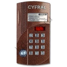 Цифрал CCD-20/VC