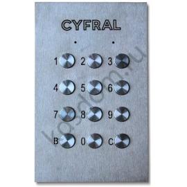 Цифрал CD-96/2M