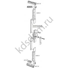 STUBLINA 4005 Гарнитуры для запирания поворотных створок